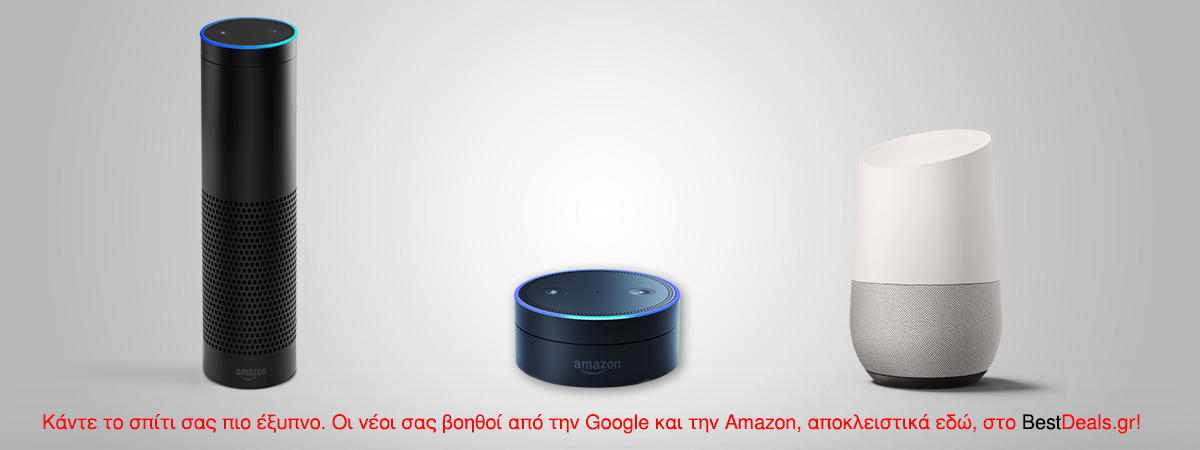 Google Home, Amazon Echo, Amazon Echo Dot