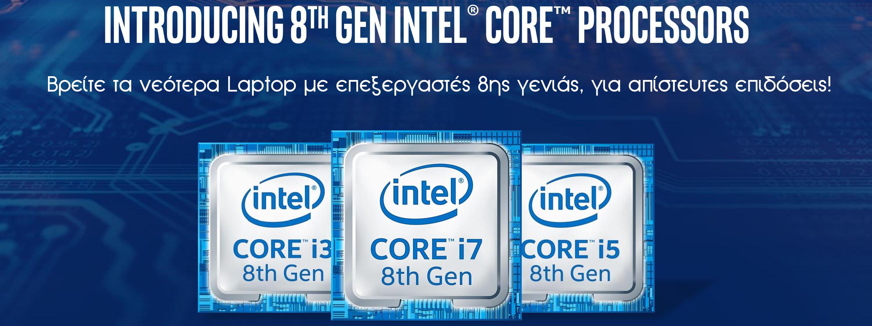 Intel 8th Gen KabyLake R, BestDeals.gr